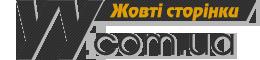 Жовті сторінки. Оголошення Львова та Львівської області