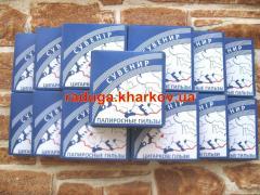 Папиросные гильзы,папиросы,сувенир,пустышка,штакетник,подарок