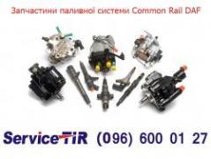 Ремонт турбин RVI Magnum